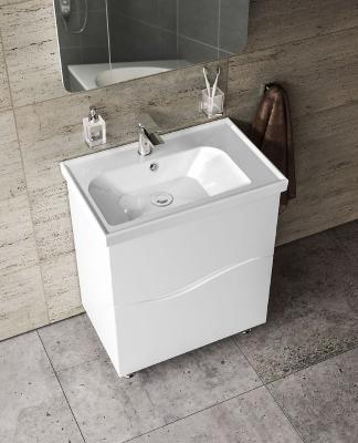 Prenova kopalnice Maribor