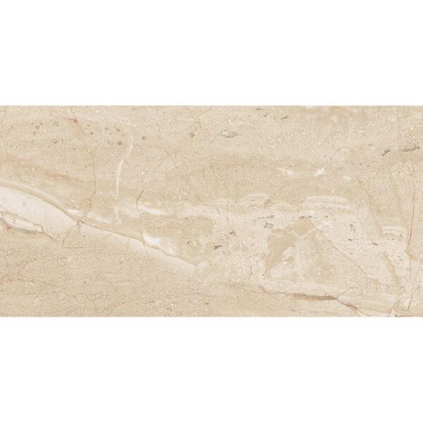 Stenska keramicna ploscica Petrarka Bez 300x600 1